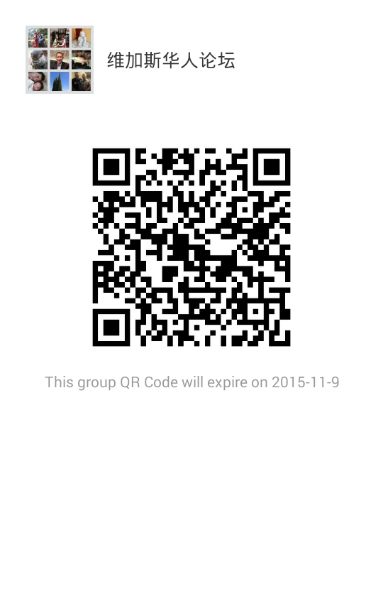 mmqrcode1446521015966.png