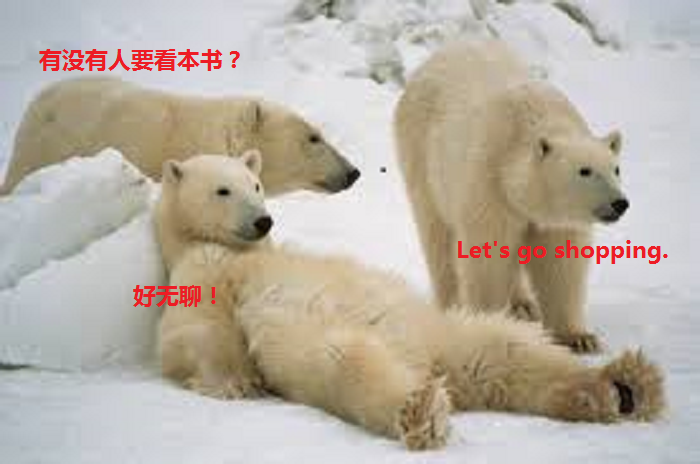 lazy polar bear 2.png