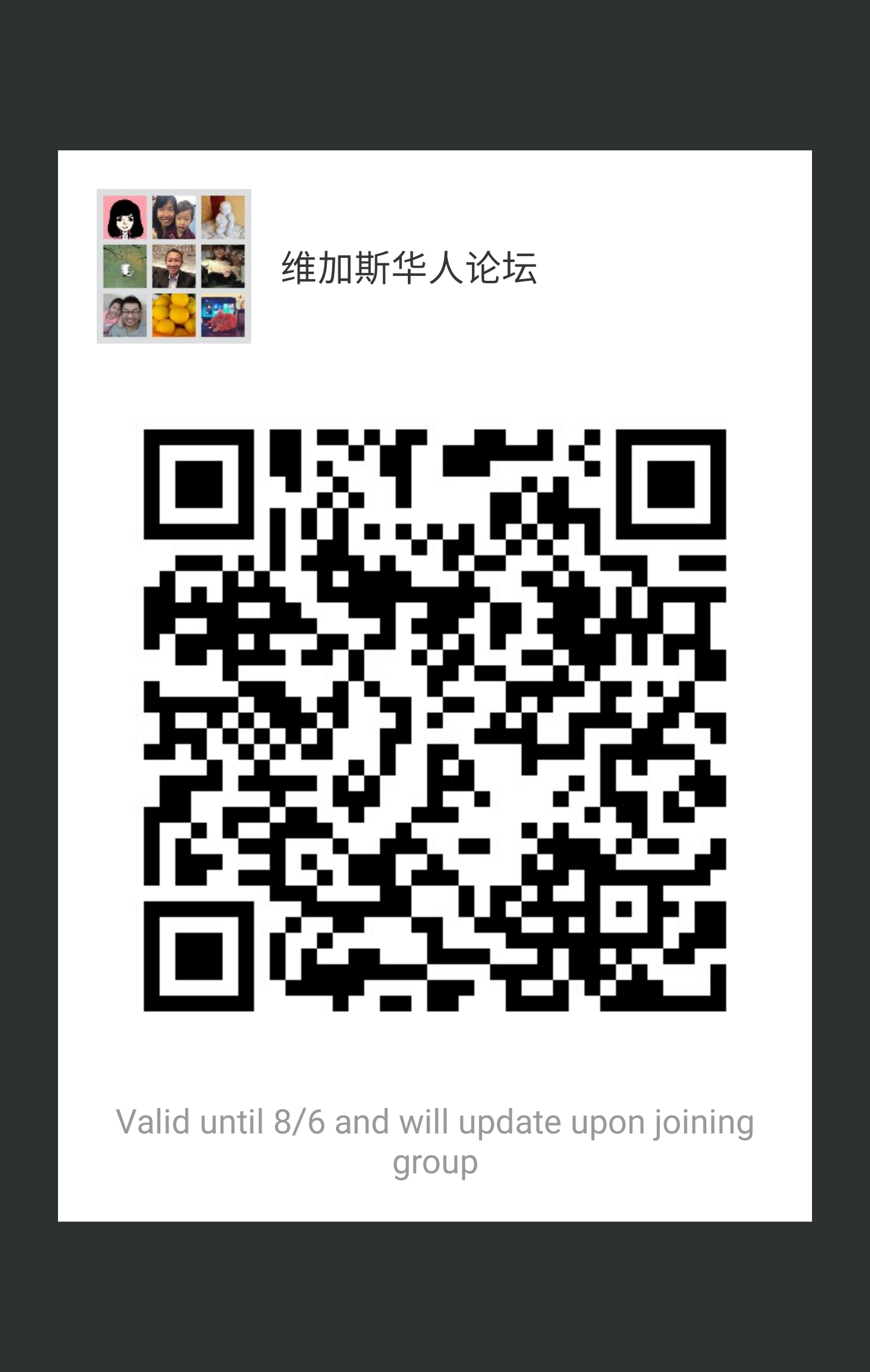 mmqrcode1501451738926.png
